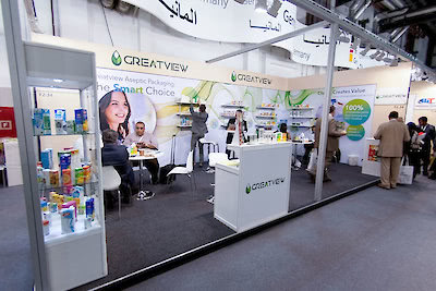 Greatview Aseptic Packaging – The Smart Choice at Gulfoods Manufacturing